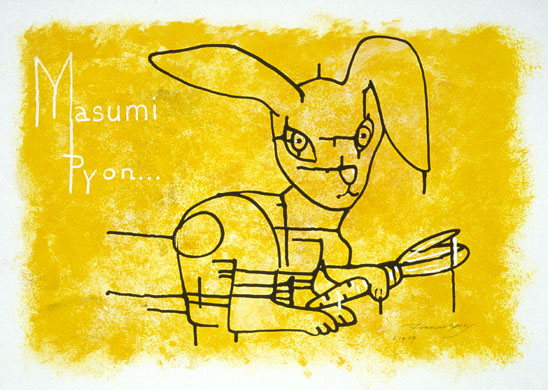 Postmodern Rabbit by contemporary artist Francis Berry, postmodern painter